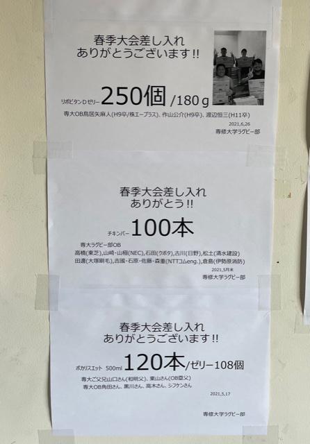 06_20210724175701