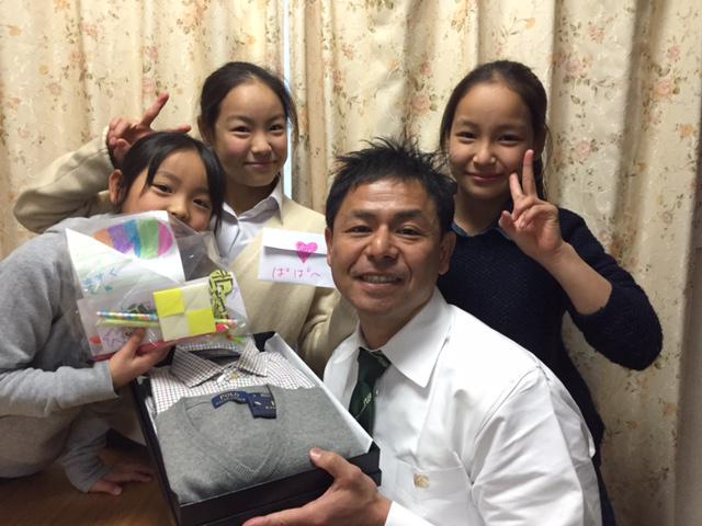 村田亙オフィシャルブログ: 2016年1月